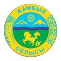 Департамент Культуры Жамбылской Области